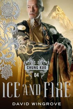表紙 Ice and Fire
