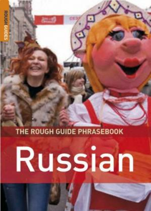 Обкладинка книги The Rough Guide to Russian Dictionary Phrasebook 3