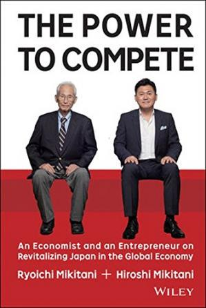 Portada del libro The Power to Compete: An Economist and an Entrepreneur on Revitalizing Japan in the Global Economy