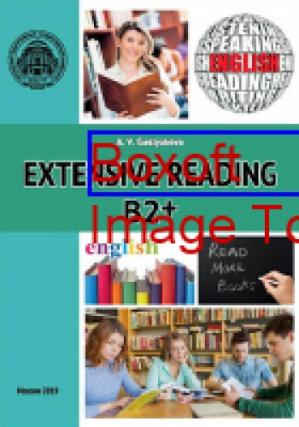 Book cover Extensive reading B2+: учебное пособие
