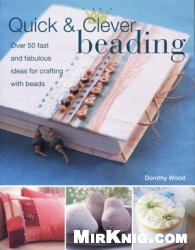 Обложка книги Quick & Clever Beading: Over 50 Fast and Fabulous Ideas for Crafting with Beads