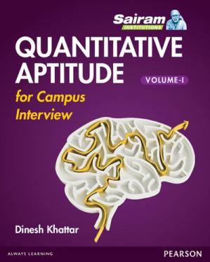বইয়ের কভার Quantitative Aptitude for Campus Interview Vol I