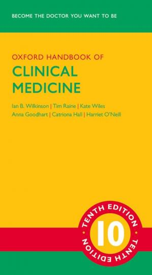 Εξώφυλλο βιβλίου Oxford Handbook of Clinical Medicine
