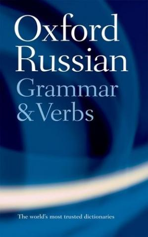 Book cover The Oxford Russian Grammar and Verbs
