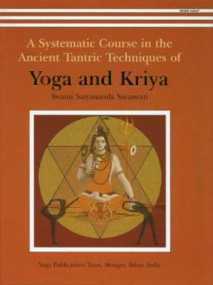 表紙 A Systematic Course in the Ancient Tantric Techniques of Yoga and Kriya