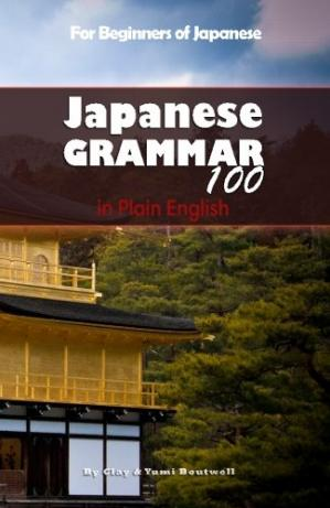 Okładka książki Japanese Grammar 100 in Plain English