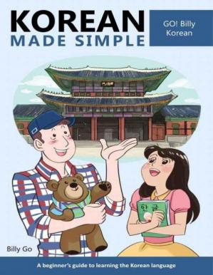 Book cover Korean Made Simple: A beginner's guide to learning the Korean language
