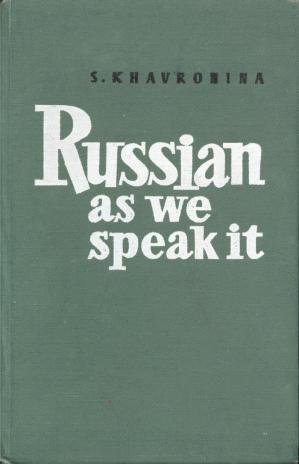 Book cover Russian As We Speak It