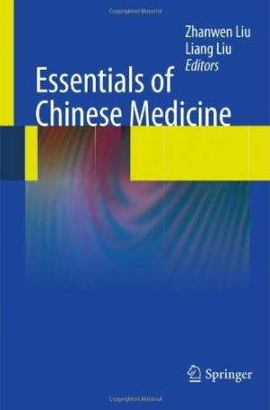 Book cover Essentials of Chinese Medicine