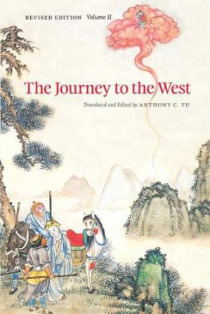 Book cover The Journey to the West, Revised Edition, Volume 2