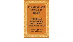 Okładka książki Planning and Power in IRAN (Ebtehaj and Economic Development under the Shah)
