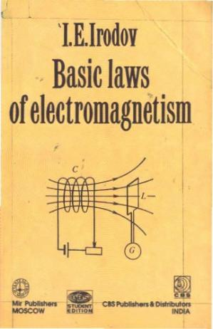 Book cover Basic laws of electromagnetism