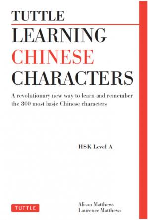 Book cover Tuttle Learning Chinese Characters (Hsk Levels 1 -3{Rpara} : a Revolutionary New Way To Learn And Remember The 800 Most Basic Chinese Characters