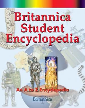 A capa do livro Britannica Student Encyclopedia