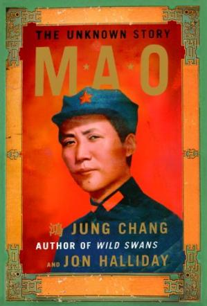 Book cover Mao: The Unknown Story