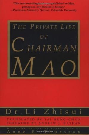 Book cover The Private Life of Chairman Mao
