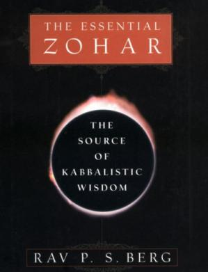 Book cover The Essential Zohar: The Source of Kabbalistic Wisdom
