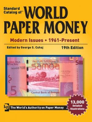 Book cover Standard Catalog of World Paper Money Modern Issues 1961-Present