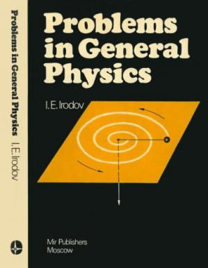 Book cover Problems in General Physics