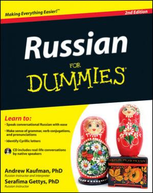 Book cover Russian for dummies