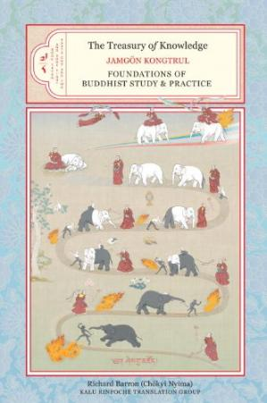 पुस्तक कवर The Treasury of Knowledge, Book Seven and Book Eight, Parts One and Two: Foundations of Buddhist Study and Practice