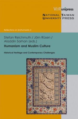 Обложка книги Humanism and Muslim Culture: Historical Heritage and Contemporary Challenges