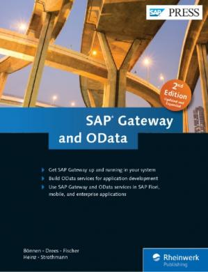 表紙 SAP Gateway and OData