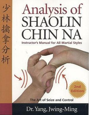 Обложка книги Analysis of Shaolin Chin Na: Instructors Manual for All Martial Styles