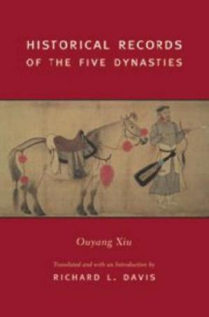 Book cover Historical Records of the Five Dynasties