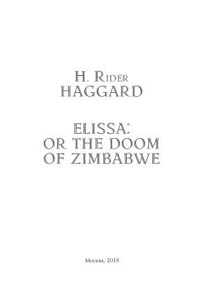 Обложка книги Elissa. Or The Doom of Zimbabwe
