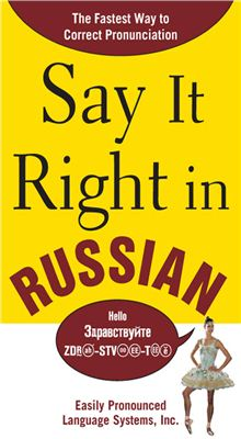 Book cover Say It Right in Russian
