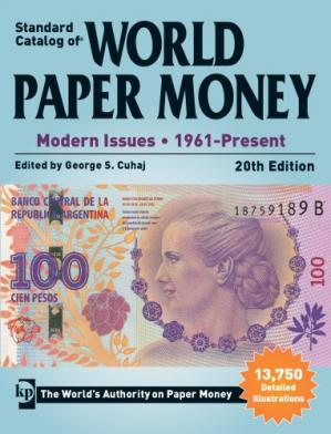 Book cover 2014 Standard Catalog of World Paper Money: Modern Issues (1961-Present)