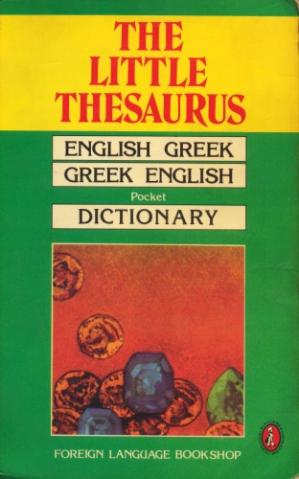 Book cover The Little Thesaurus: English-Greek & Greek-English, Pocket Dictionary