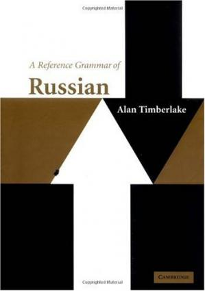 Book cover A Reference Grammar of Russian (Reference Grammars)