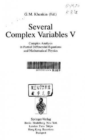 Book cover Several complex variables 05