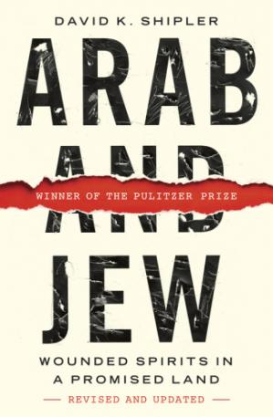 पुस्तक कवर Arab and Jew: Wounded Spirits in a Promised Land