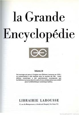 ปกหนังสือ Science-fiction-Syndicat. Larousse. La Grande encyclopédie. Tom 18