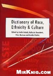 Book cover Dictionary of Race, Ethnicity and Culture