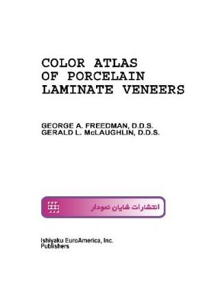 غلاف الكتاب Color atlas of Laminate porcelain Veneers