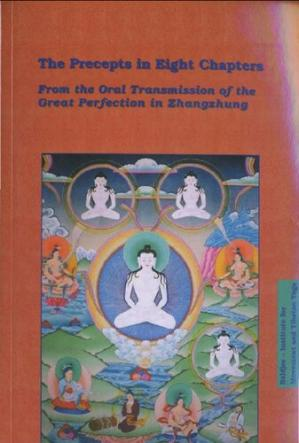 Buchdeckel The precept in Eight Chapters from the oral trasmission of the Great Perfection in Zhangzhung