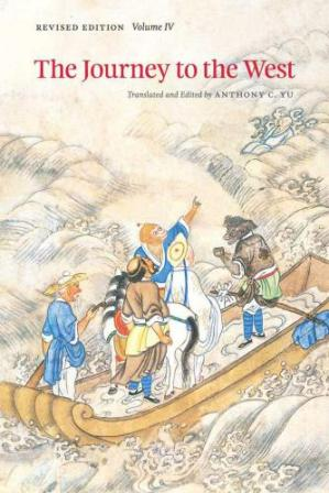 Sampul buku The Journey to the West, Revised Edition, Volume 4