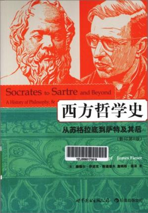 Book cover Socrates to Sartre and Beyond: A History of Philosophy