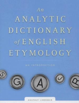 Book cover An Analytic Dictionary of English Etymology: An Introduction