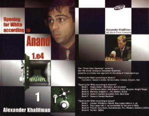 Buchdeckel Opening for White according to Anand 1.e4