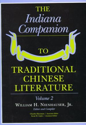 Book cover The Indiana Companion to Traditional Chinese Literature. Volume 2