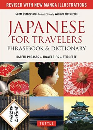 Okładka książki Japanese for Travelers Phrasebook & Dictionary