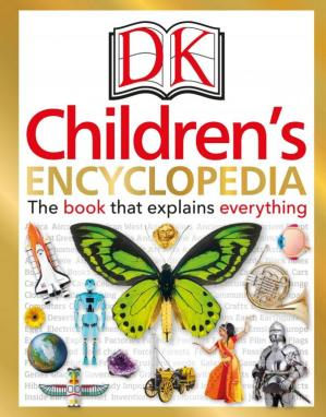 표지 DK Children's Encyclopedia