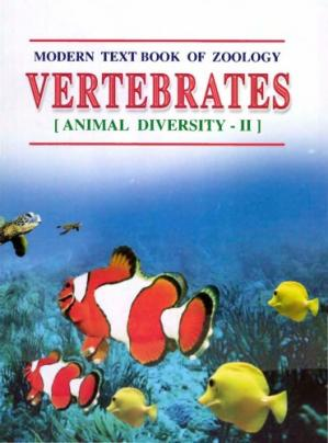 Book cover Modern Text Book of Zoology: Vertebrates