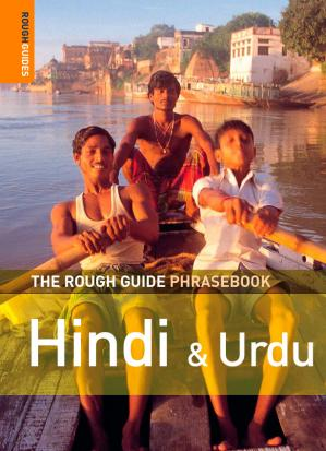 Book cover The Rough Guide to Hindi & Urdu Dictionary Phrasebook 3 (Rough Guide Phrasebooks)