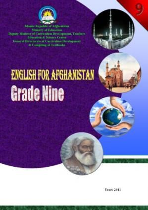 पुस्तक कवर English for Afghanistan. Student's Book. Grade 9